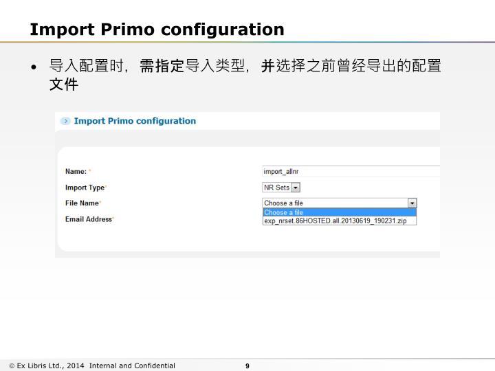 Import Primo