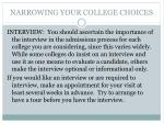 narrowing your college choices1
