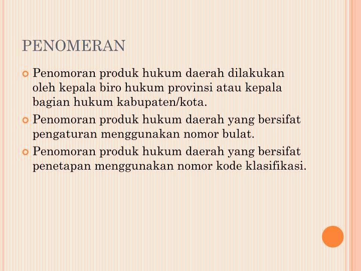 PENOMERAN