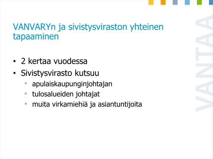 VANVARYn