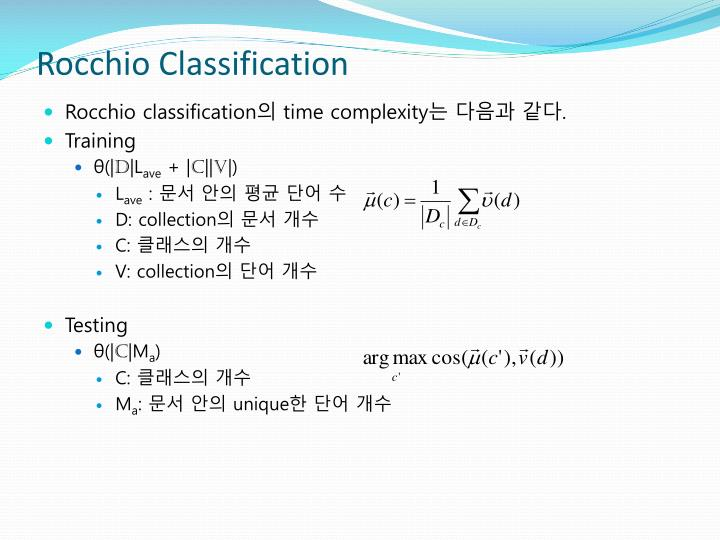 Rocchio Classification