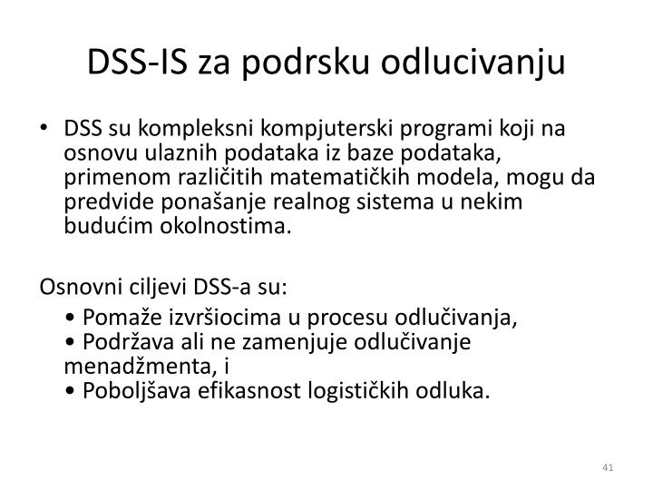 DSS-IS