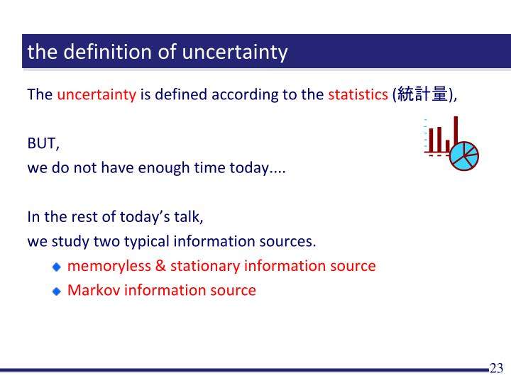 the definition of uncertainty
