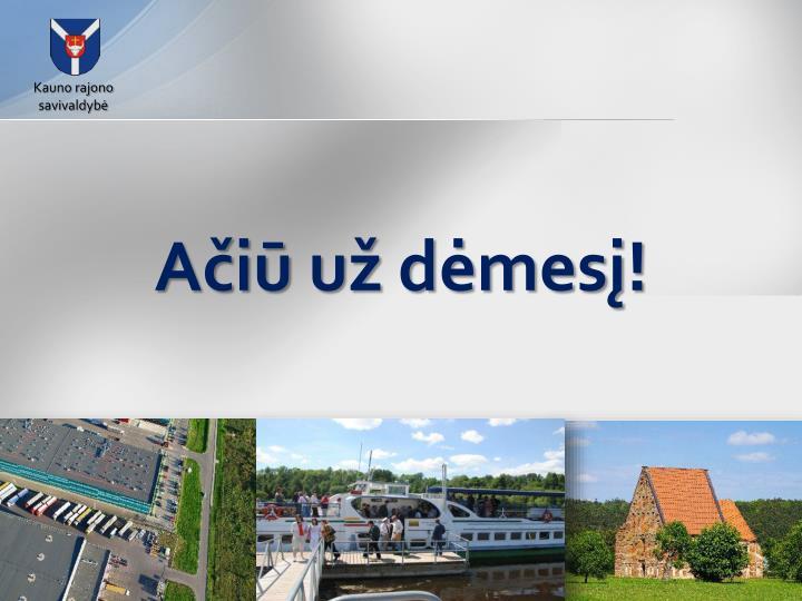 Kauno rajono