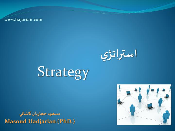 www.hajarian.com