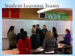 student learning teams