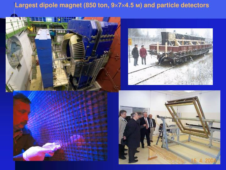 Largest dipole magnet