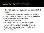 waarom succesverhaal