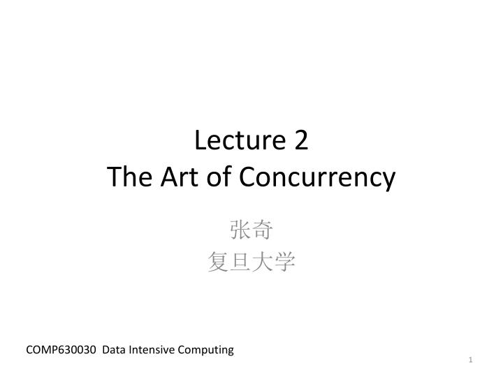 Lecture 2 the art of concurrency