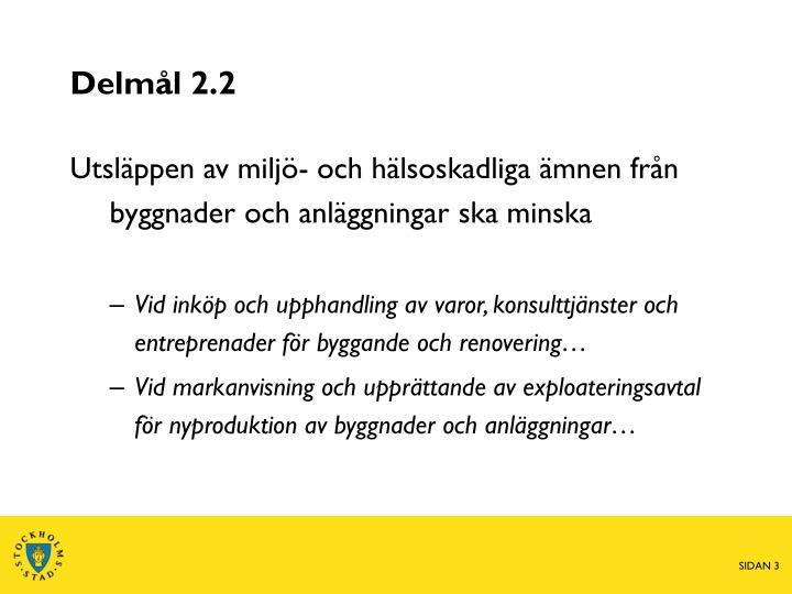 Delmål 2.2