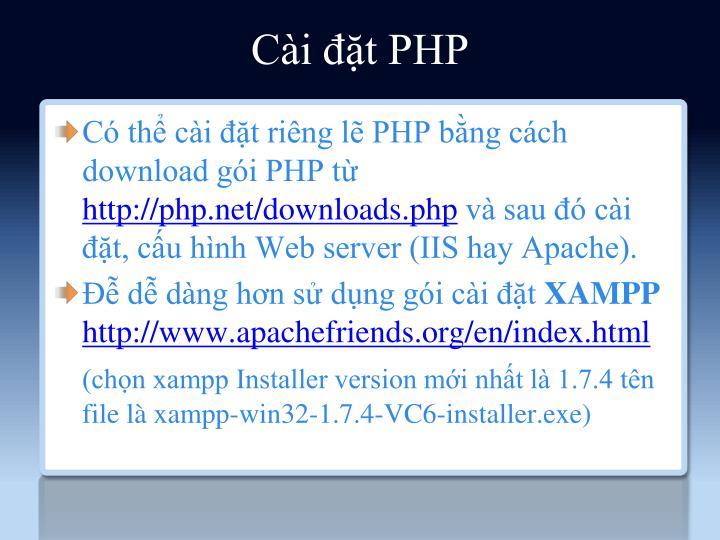 Cài đặt PHP