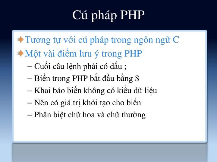 Cú pháp PHP