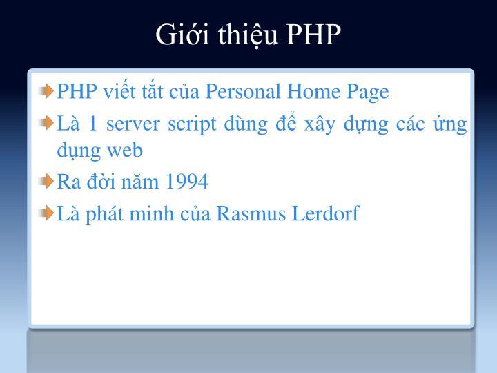 Giới thiệu PHP