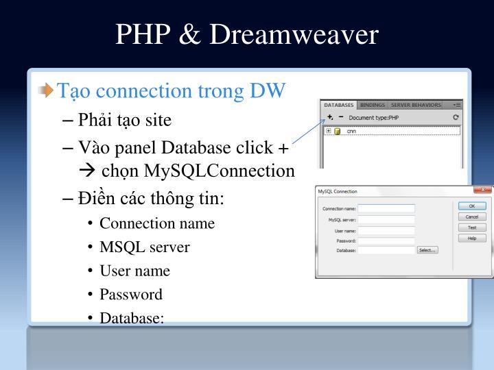 PHP & Dreamweaver