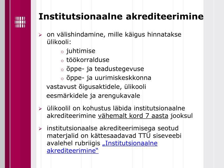 Institutsionaalne akrediteerimine