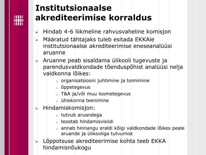 Institutsionaalse akrediteerimise korraldus