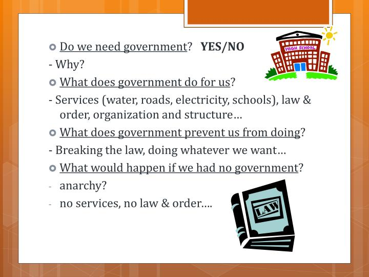 Do we need government