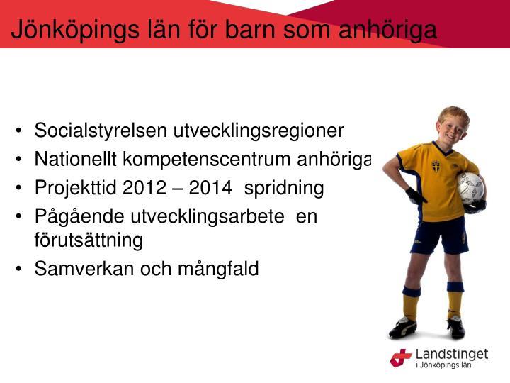 Jönköpings län för barn som anhöriga