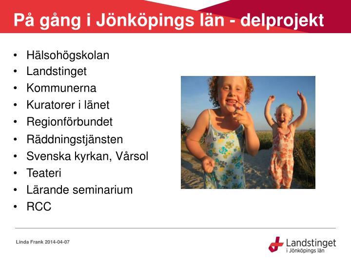 På gång i Jönköpings län - delprojekt