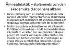 mnesdidaktik skol mnets och den akademiska disciplinens alkemi