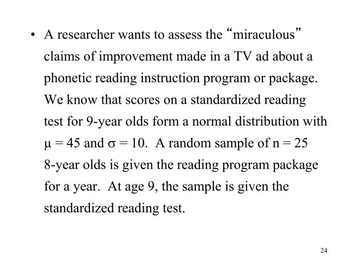 Reading Improvement Problem