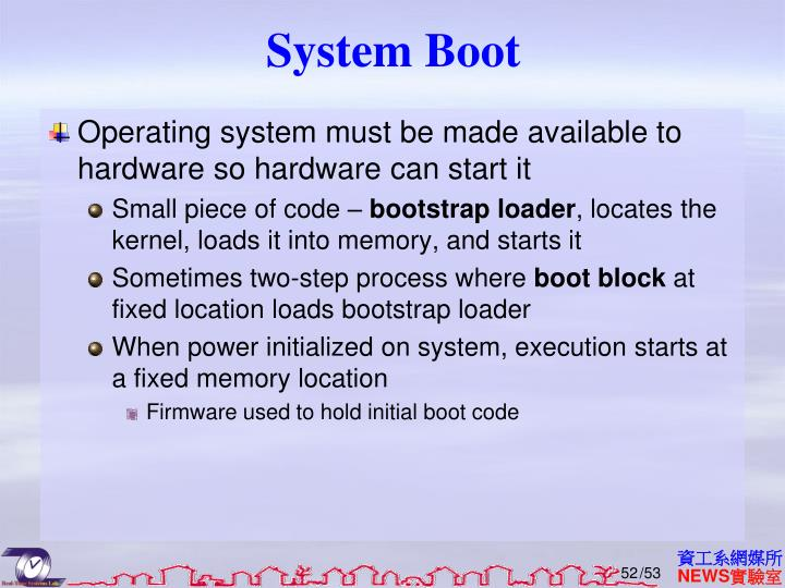 System Boot