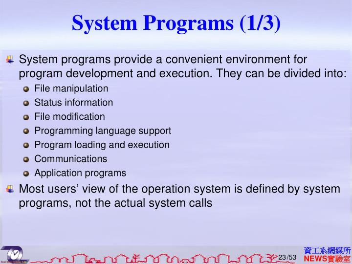 System Programs (1/3)