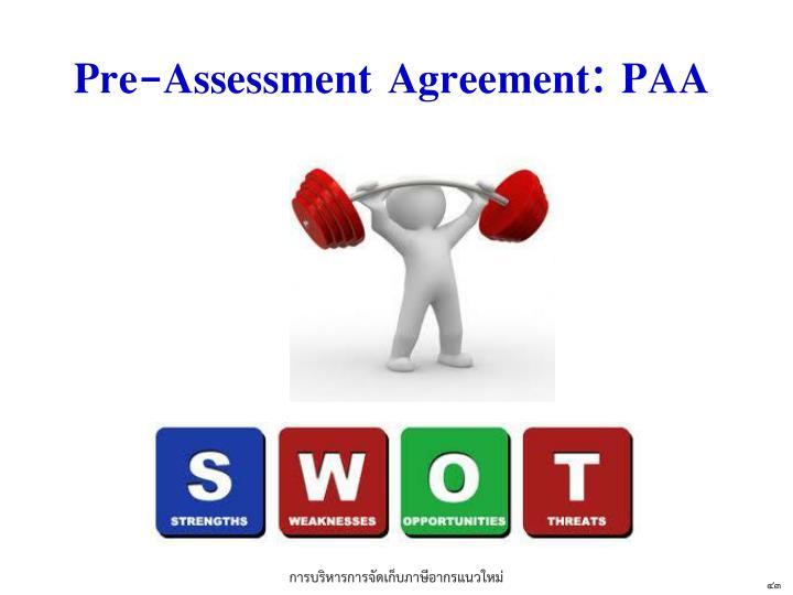 Pre-Assessment Agreement: PAA