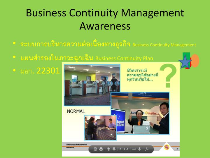Business continuity management awareness1