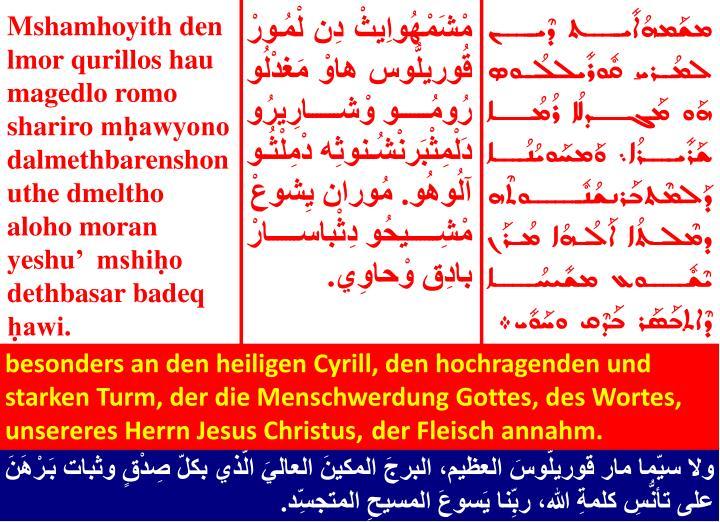 besonders an den heiligen Cyrill, den hochragenden und starken Turm, der die Menschwerdung Gottes, des Wortes, unsereres Herrn Jesus Christus,