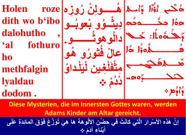Diese Mysterien, die im Innersten Gottes waren, werden Adams Kinder am Altar gereicht.