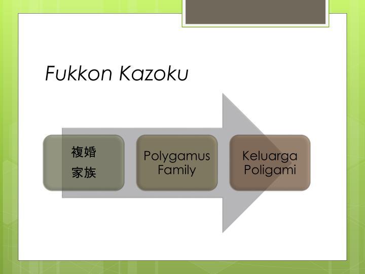 Fukkon Kazoku