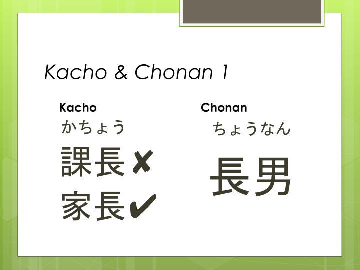 Kacho & Chonan 1