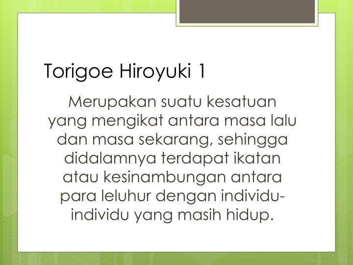 Torigoe