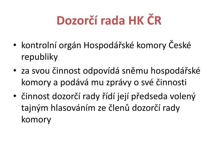 Dozorčí rada HK ČR