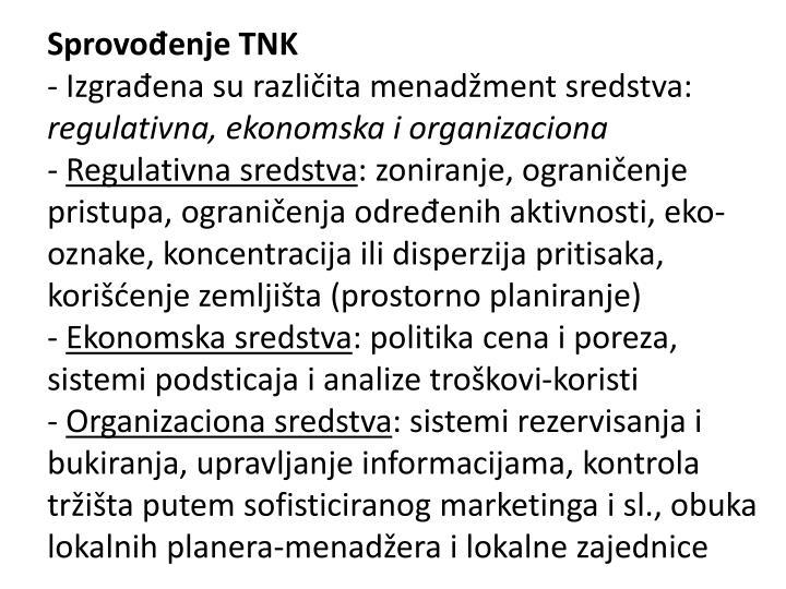 Sprovođenje TNK