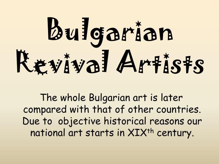 Bulgarian Revival Artists