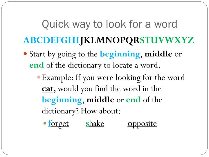 Quick way to look for a word