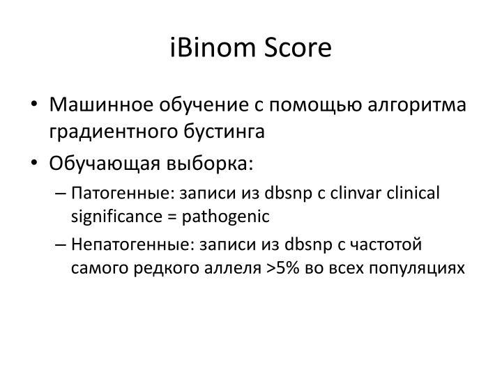 iBinom Score