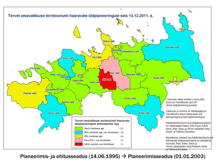 Planeerimis- ja ehitusseadus (14.06.1995)