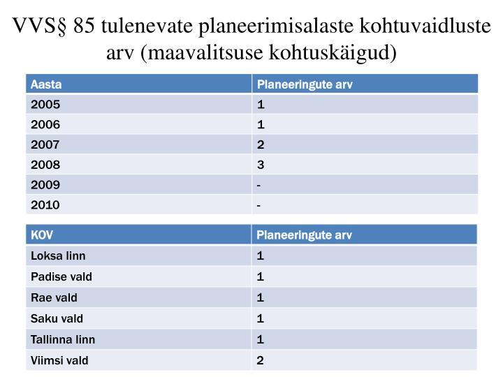 VVS 85 tulenevate planeerimisalaste kohtuvaidluste arv (maavalitsuse kohtuskigud)