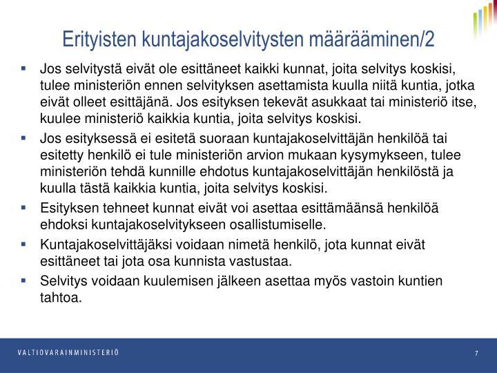 Erityisten kuntajakoselvitysten määrääminen/2