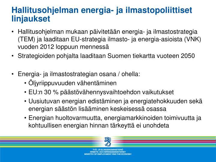 Hallitusohjelman energia- ja ilmastopoliittiset linjaukset