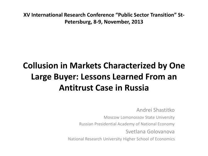 "XV International Research Conference ""Public Sector Transition"""