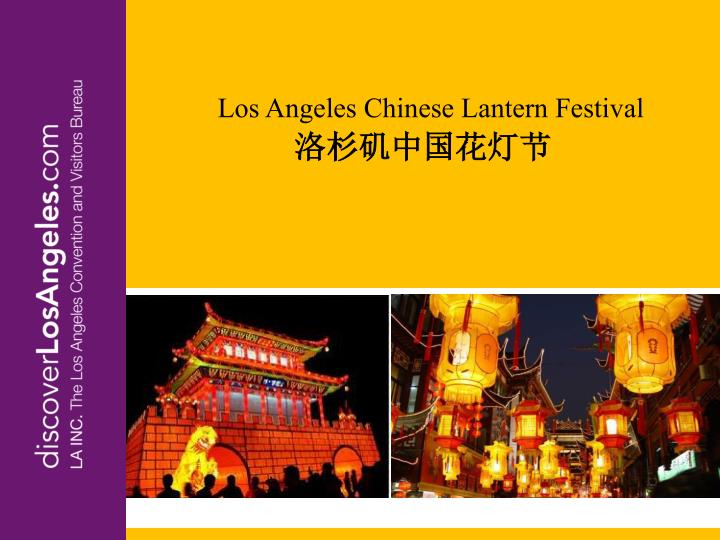 Los Angeles Chinese Lantern Festival