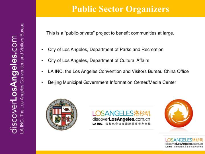 Public Sector Organizers