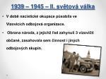 1939 1945 ii sv tov v lka