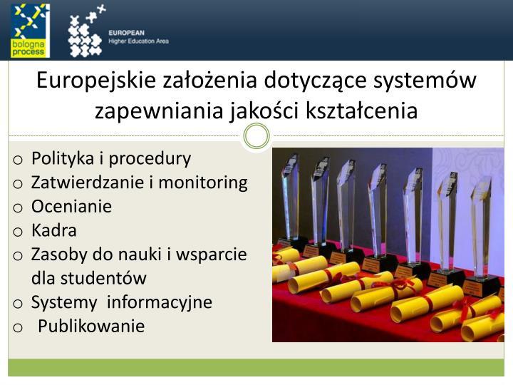 Europejskie założenia dotyczące systemów zapewniania jakości kształcenia