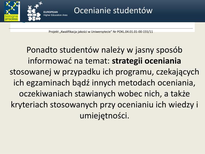 Ocenianie studentów