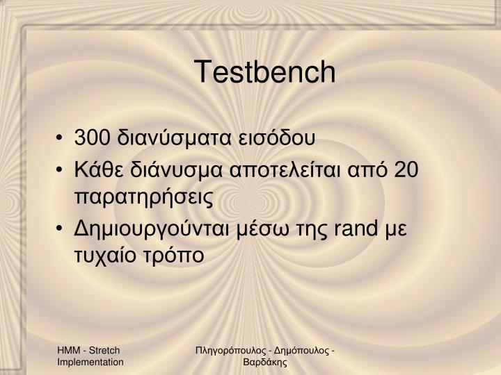 Testbench